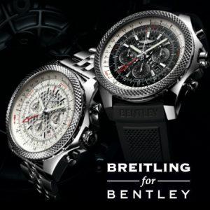 ブライトリング フォー ベントレー(BREITLING for BENTLEY)