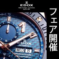 EDOXフェア開催