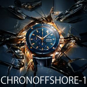 クロノオフショア1