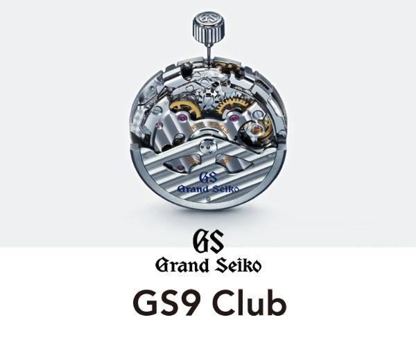 オーナーズクラブ「GS9 Club」