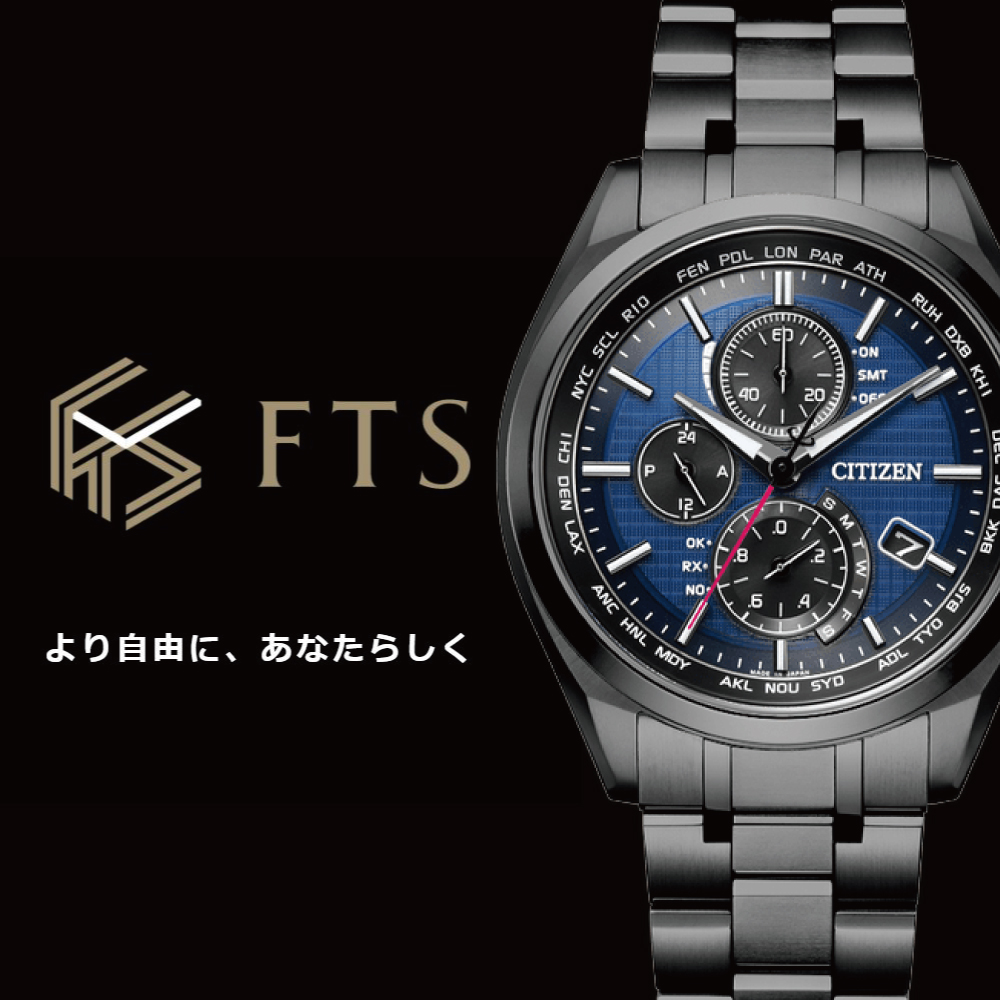 北海道初上陸!!【FTS】カスタムオーダー腕時計【シチズン】